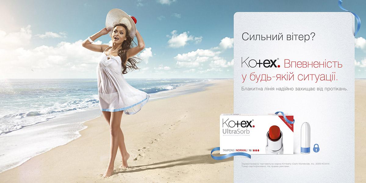 kotex_girl1_6x3_new