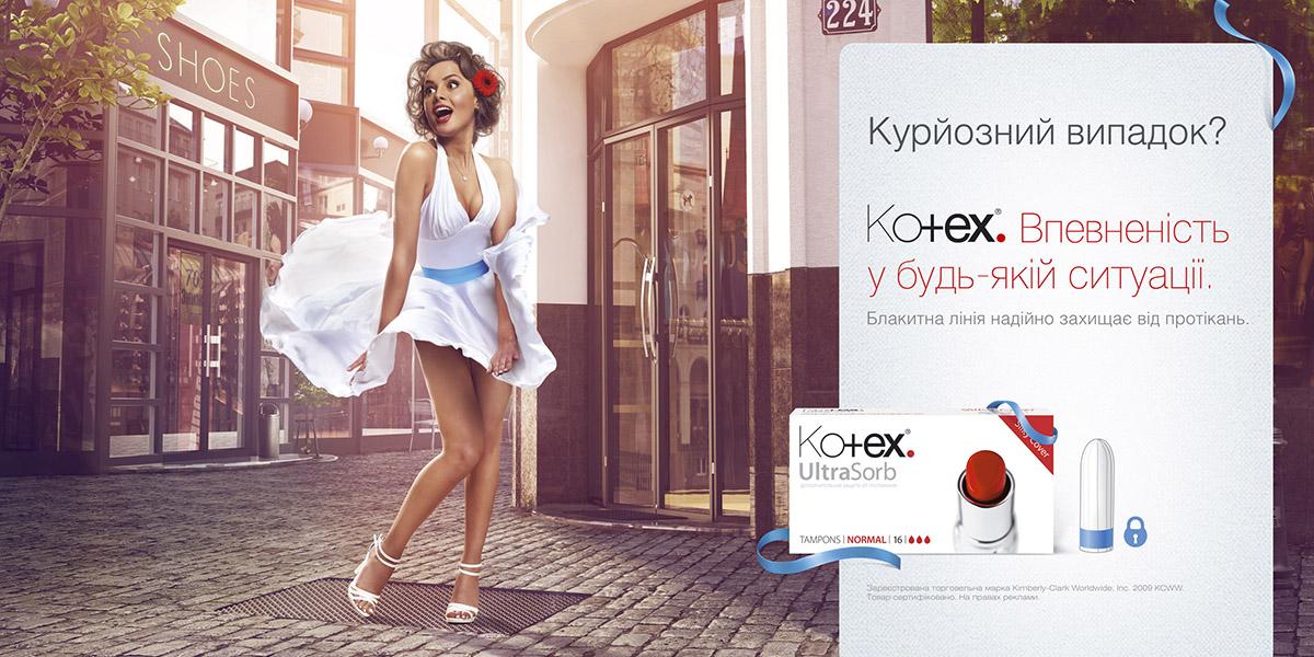 kotex_girl2_6x3