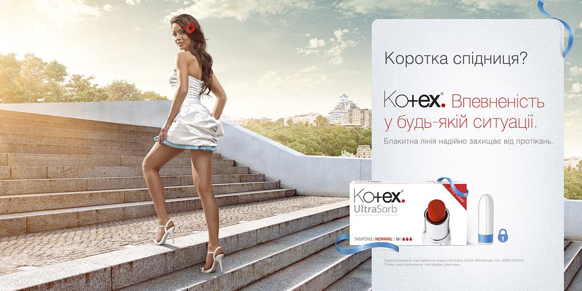 kotex_girl3_6x3_Alex
