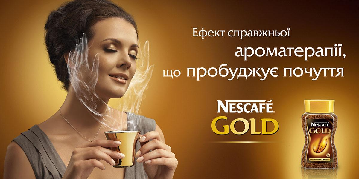 nescafe_aromatherapy_board
